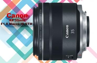 لنز پرایم Canon RF 35mm F1.8 IS STM Macro به بازار جهانی معرفی شد